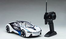 BMW i8 Remote Control Toy Car Giveaway