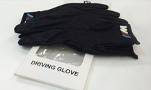 BMW //M Driving Glove Giveaway